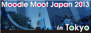 moodle-moot